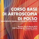CORSO BASE DI ARTROSCOPIA DI POLSO